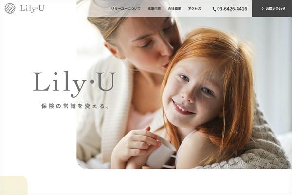 ホームページ制作・作成、東京の株式会社NAaNA(ナアナ)では、東京都品川区の会社「Lily・U 株式会社」のオフィシャルサイトを制作し、公開されました。